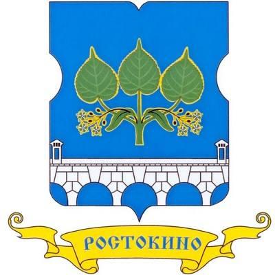 Бетон Ростокино