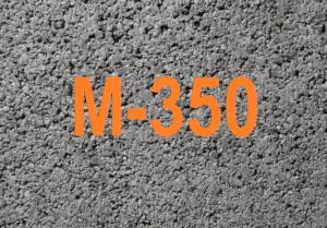 Товарный бетон М350