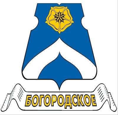 Бетон Богородское