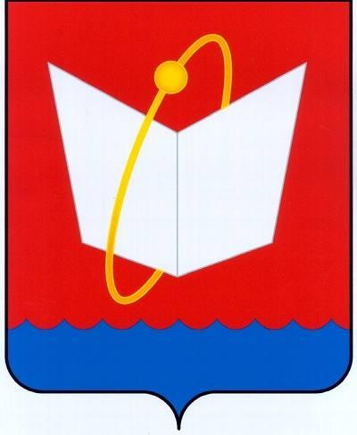 Бетон Фрязино