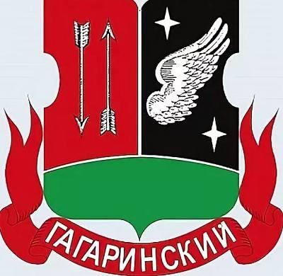 Гагаринский