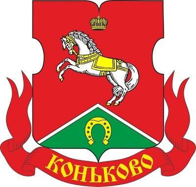 Бетон Коньково