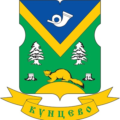 Бетон Кунцево
