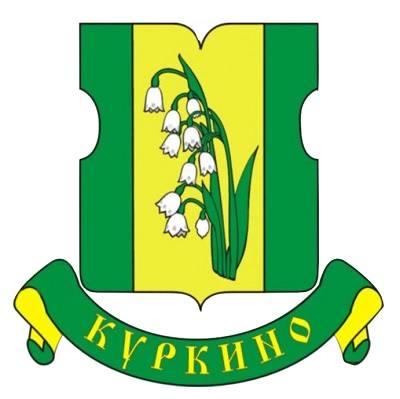 Бетон Куркино
