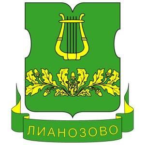 Бетон Лианозово