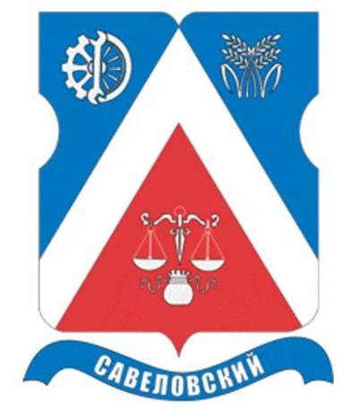 Бетон Савёловский