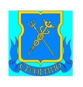 Бетон Строгино