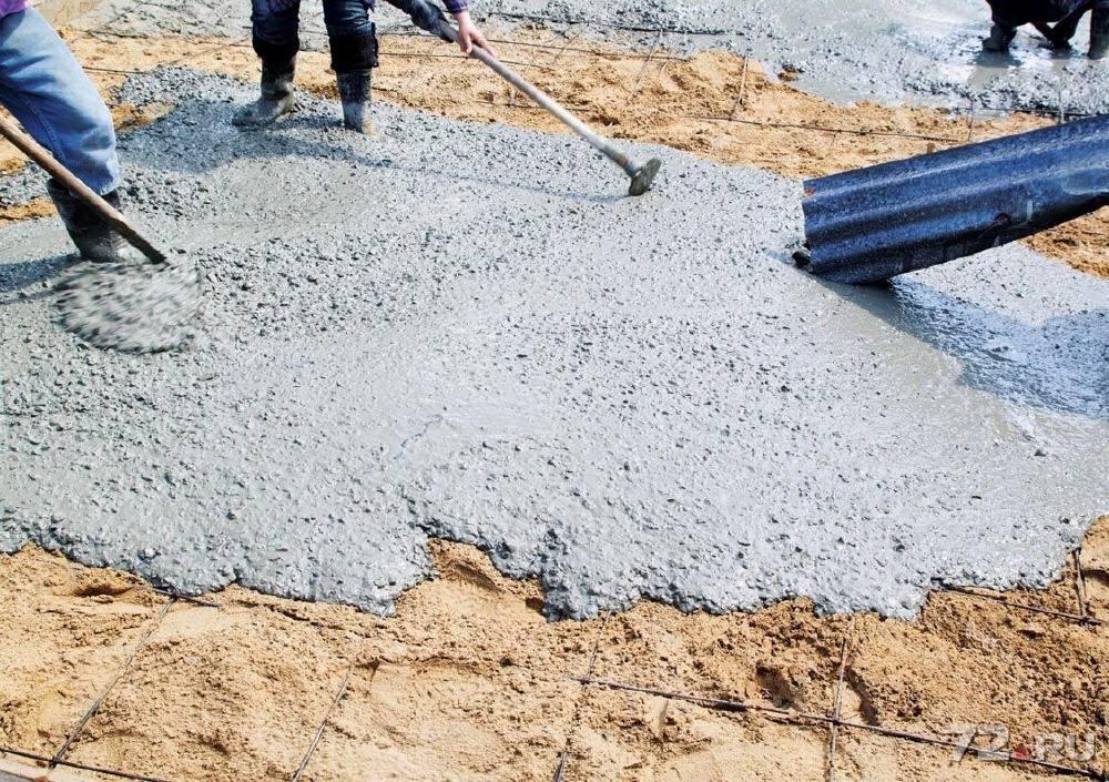 Бетон используется для купить бензорез по бетону в краснодаре