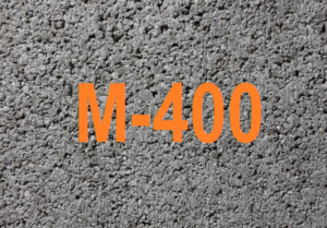 Товарный бетон М400